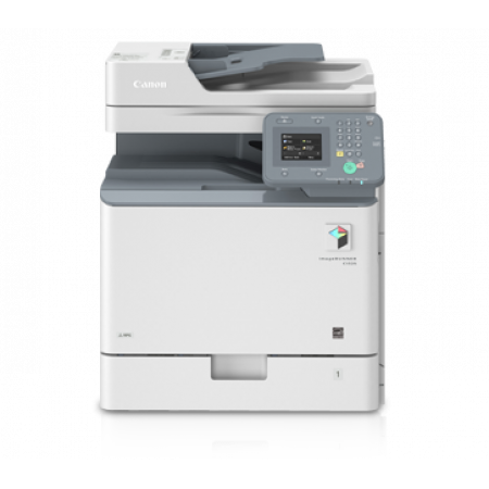 Canon IRC1325i Multifunction Photocopier